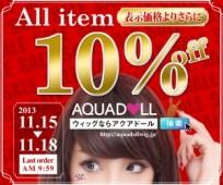 AQUAD♥LL All item 10% off