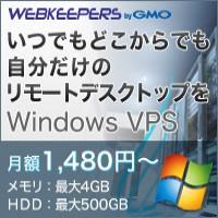 WEBKEEPERS VPS-2