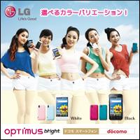 LG OPTIMUS bright