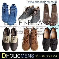 靴 ディーホリックメンズ