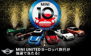 MINI UNITED MINI10th