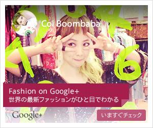 Coi Boombaba Google+
