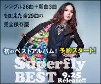 Superfly BEST 9.25 Release!!