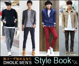 DHOLIC MEN'S Style Book