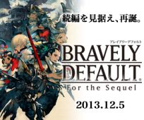 BRAVELY DEFAULT 続編を見据え、再誕。