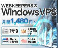 WEBKEEPERS VPS