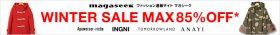 ファッション通販サイト マガシーク