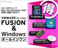 act2.com VMWareFusion&Windows