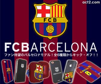act2 FCB ARCELONA