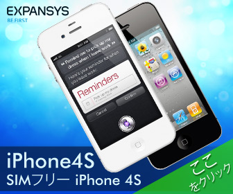 EXPANSYS iPhone4S SIMフリー iPhone4S
