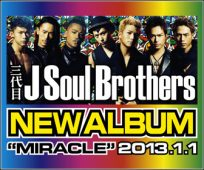 "三代目J Soul Brothers NEW ALBUM ""MIRACLE"" 2013.1.1"