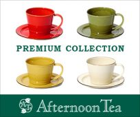 Afternoon Tea PREMIUM COLLECTION