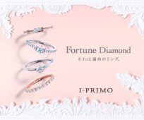 Fortune Diamond I-PRIMO