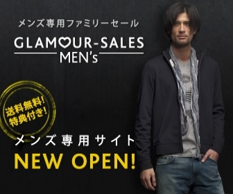 GLAMOUR-SALES MENS
