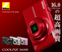 Nikon COOLPIX S6100のバナーデザイン