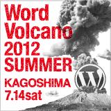 WordVolcano
