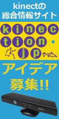 kinection.jp