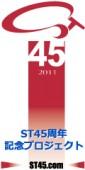 ST45.com