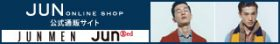 JUN Online Shop スマートフォンサイト