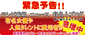 株式会社 遊気創健美倶楽部