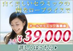 Japan Dental Frontier