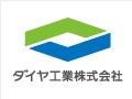 ダイヤ工業株式会社